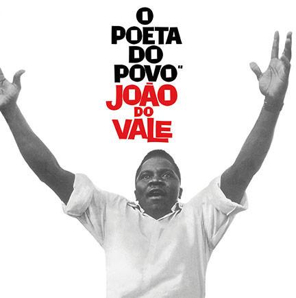 бразильская музыка