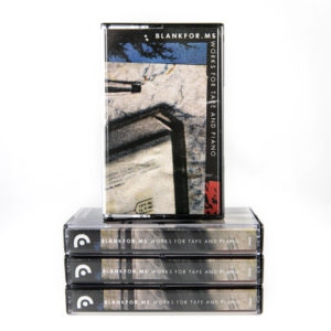 аудио кассеты Киев